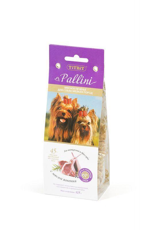 Печенье с ягненком Pallini  для собак, TitBit - 125 г