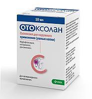 Ушные капли Отоксолан для собак, лечение отитов, KRKA - 10 мл