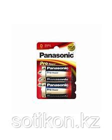 Panasonic LR20XEG/2BP