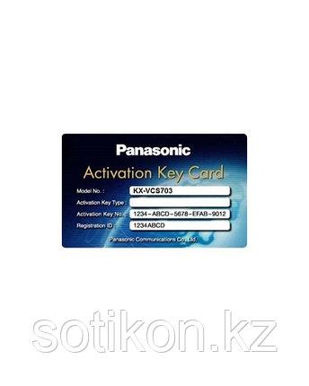 Panasonic KX-VCS781, фото 2