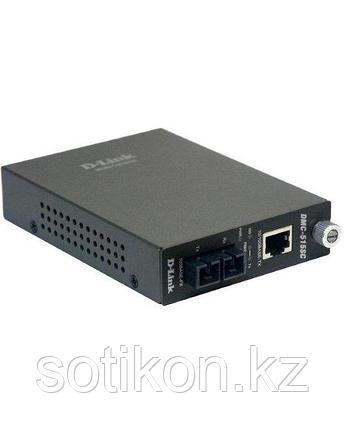 D-Link DMC-515SC/D7A, фото 2