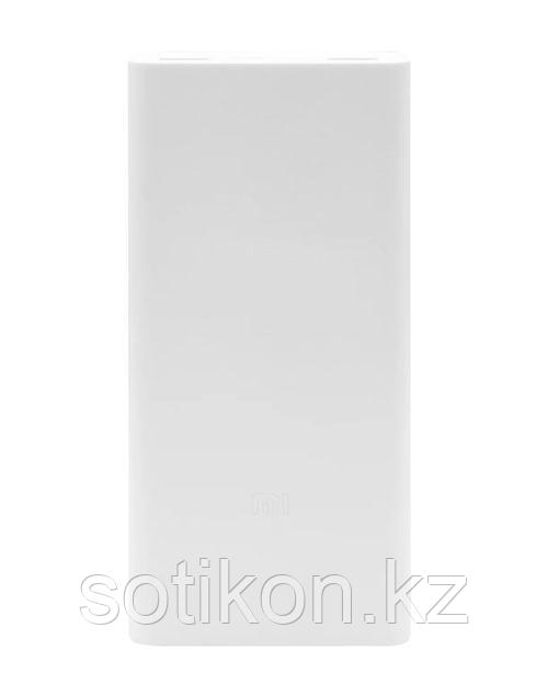 Xiaomi VXN4258CN