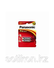 Panasonic LR03XEG/2BP