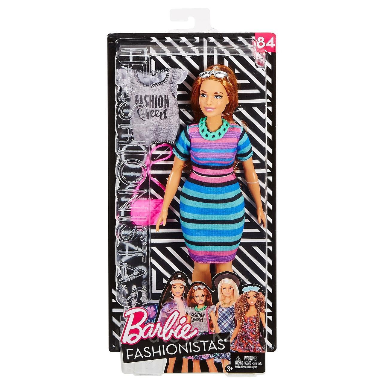 Barbie-модница Happy Hued FJF69