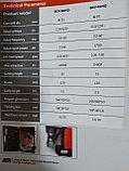 Магнитная дрель по металлу, Сayken SCY-35HD, фото 3