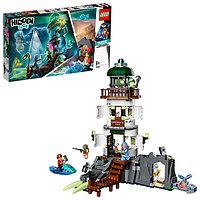 LEGO Hidden Side 70431 Конструктор ЛЕГО Маяк тьмы