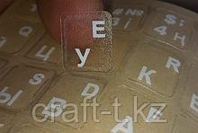 Наклейки на клавиатуру KZ\RU\EN