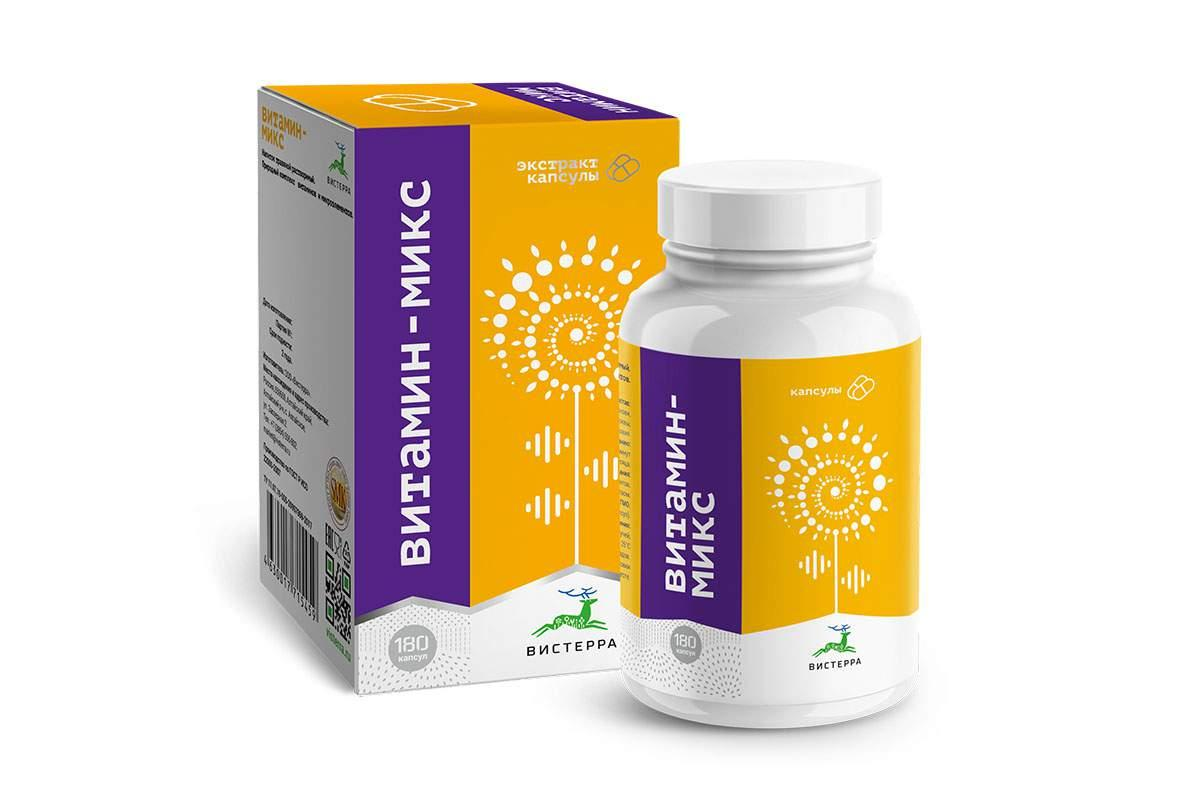 ВИТАМИН-МИКС. Комплекс витаминов.