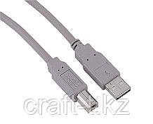Кабель USB для принтера 2.0 10 метр