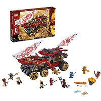 LEGO Ninjago 70677 Конструктор ЛЕГО Ниндзяго Райский уголок