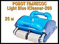 Робот пылесос IRobotec Light Blue iClaner 200 для бассейна (25 м)