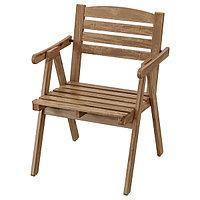 Кресло садовое ФАЛЬХОЛЬМЕН серо-коричневый ИКЕА, IKEA
