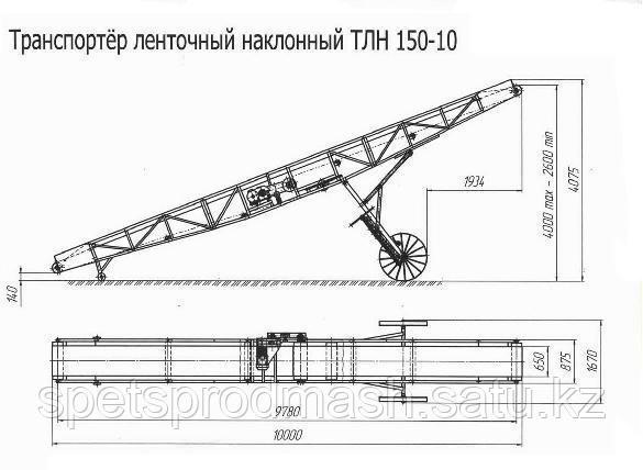Транспортер ленточный стационарный У9 УКБ 50 вал верхний приводной транспортера в сборе снп 17