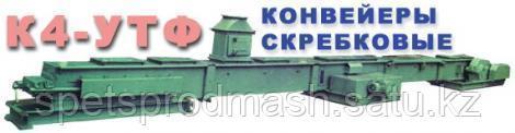 Транспортер скребковый утф 200 перекладчики трубы с рольганга