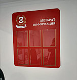 Информационный стенд, фото 2