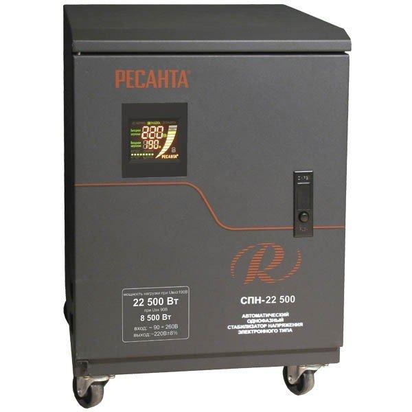 Стабилизатор пониженного напряжения РЕСАНТА СПН-22500 22,5 кВт Однофазный, Релейный