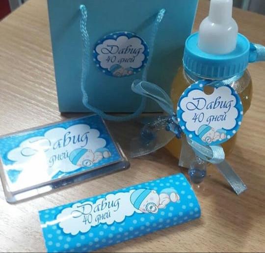 Наклейки на шоколадки, пакеты, бутылочки надень рожденье