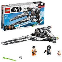 LEGO Star Wars 75242 Конструктор ЛЕГО Звездные Войны СИД Перехватчик Чёрный АС