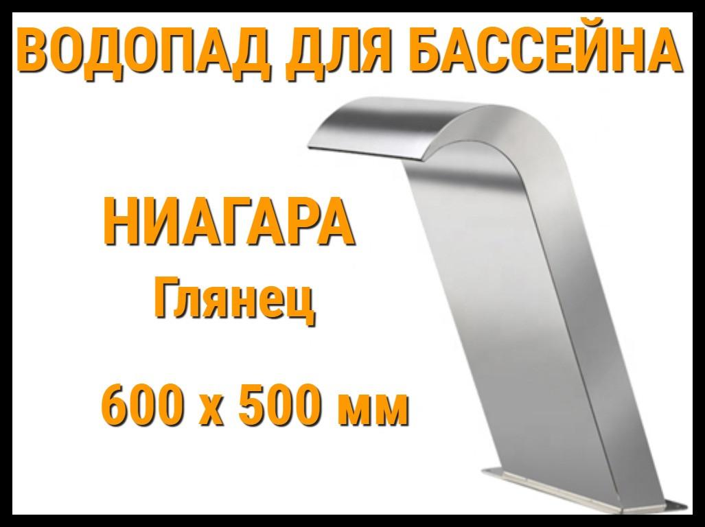 Водопад ниагара глянцевый для бассейна 600 x 500 мм