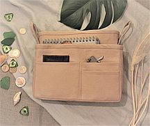 Органайзер двойной текстильный для сумок бежевый