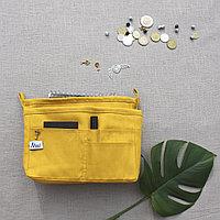Органайзер двойной текстильный для сумок  желтый