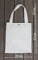 Эко сумка Текстильная сумка с кнопкой