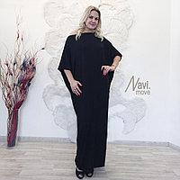 Платье трикотажное длинное рукав цельнокройный