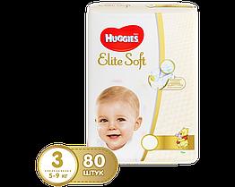 Подгузники Huggies Elite Soft 3 - на липучках 80 штук (5-9кг)