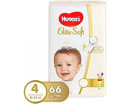 Подгузники Huggies Elite Soft 4 - на липучках 66 штук (8-14кг)