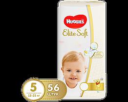 Подгузники Huggies Elite Soft 5 - на липучках 56 штук (12-22кг)