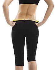 Бриджи для похудения Hot Shapers (Хот Шейперс), размер L, фото 3