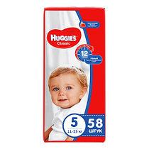 Подгузники Huggies Classic 5 (11-25 кг) 58 штук