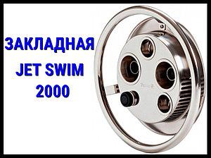 Закладная часть для противотока Jet Swim 2000