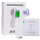 Бесконтактный инфракрасный термометр, фото 5