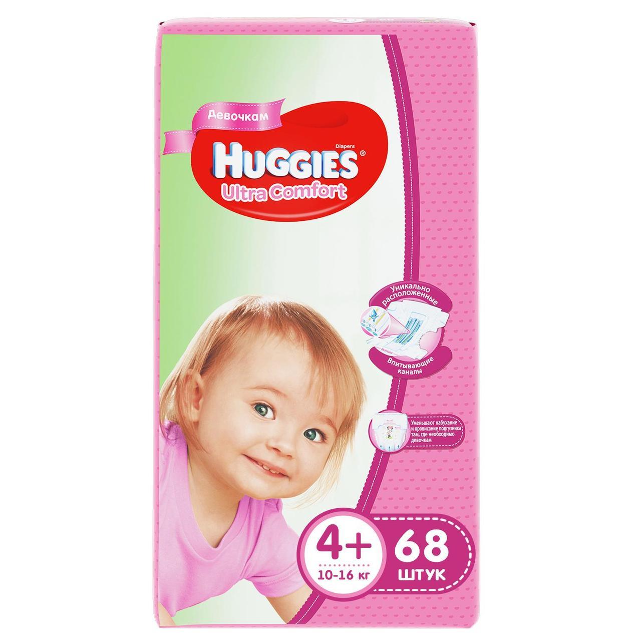 Подгузники Huggies Ultra Comfort 4+ (10-16kg) 68 шт. для девочек