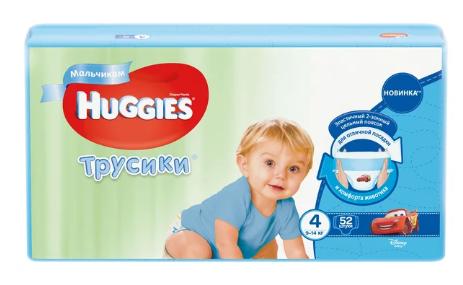 Трусики Huggies (Ultra Comfort) Little Walkers 4 (9-14kg) 52 шт для мальчиков