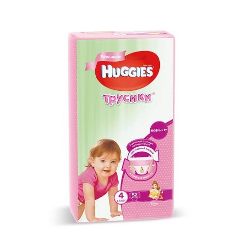 Трусики Huggies (Ultra Comfort) Little Walkers 4 (9-14kg) 52 шт для девочек