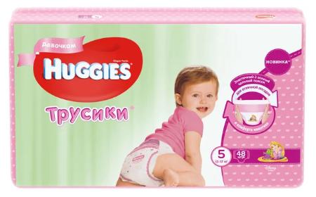 Трусики Huggies (Ultra Comfort) Little Walkers 5 (13-17kg) 48 шт для девочек