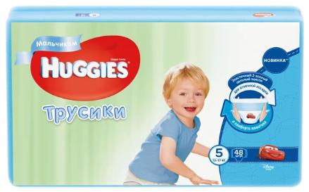 Трусики Huggies (Ultra Comfort) Little Walkers 5 (13-17kg) 48 шт для мальчиков