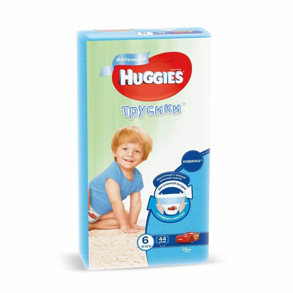 Трусики Huggies (Ultra Comfort) Little Walkers 6 (16-22kg) 44 шт для мальчиков