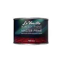 Проекционная краска Le Vanille Screen Master Prime 0,5л, фото 1