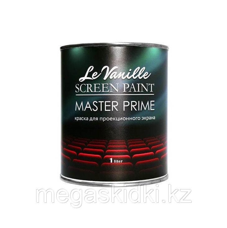 Проекционная краска Le Vanille Screen Master Prime 1л