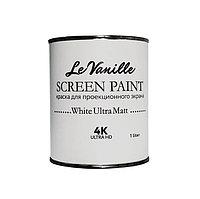 Проекционная краска Le Vanille Screen White Ultra Matt 1л, фото 1