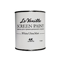 Проекционная краска Le Vanille Screen White Ultra Matt 1л