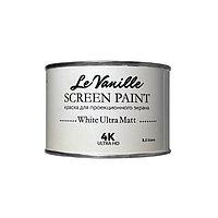 Проекционная краска Le Vanille Screen White Ultra Matt 0,5л