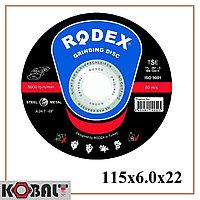 Диск шлифовальный по металлу RODEX 115x6.0x22 mm
