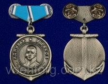 Мини-копия медали Ушакова - фото 2