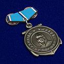 Мини-копия медали Ушакова, фото 3