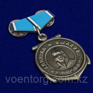 Мини-копия медали Ушакова - фото 3