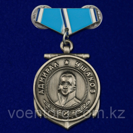 Мини-копия медали Ушакова - фото 1